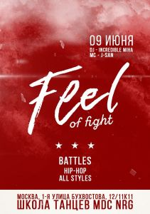 Feel of Fight 2018