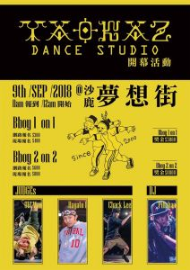 Taokaz Dance Studio 2018