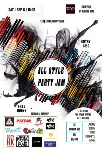 All Style Party Jam 2018