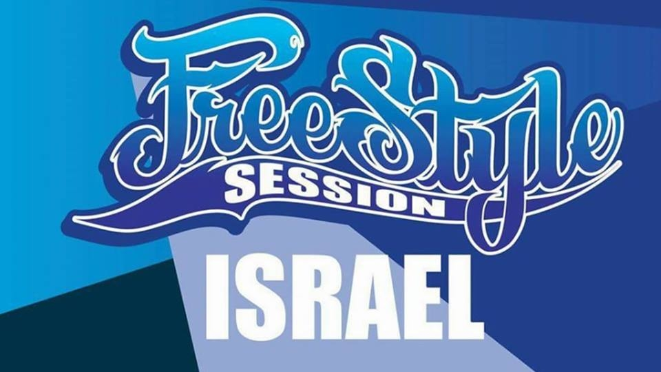 Freestyle Session Israel Qualification 2018 poster