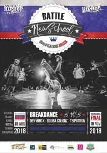 Battle New School World Final 2018
