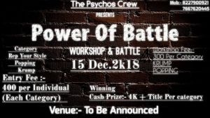 Power Of Battle 2018