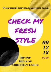 Check My Fresh Style 2018