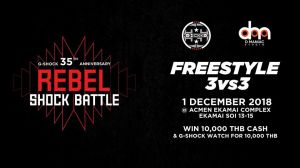 G-Shock REBEL Battle 2018