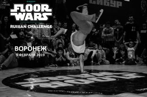 Floor Wars Russia 2019