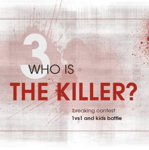 Who Is The Killer III 2019