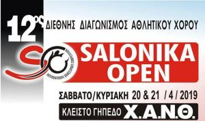 Salonika Open 2019
