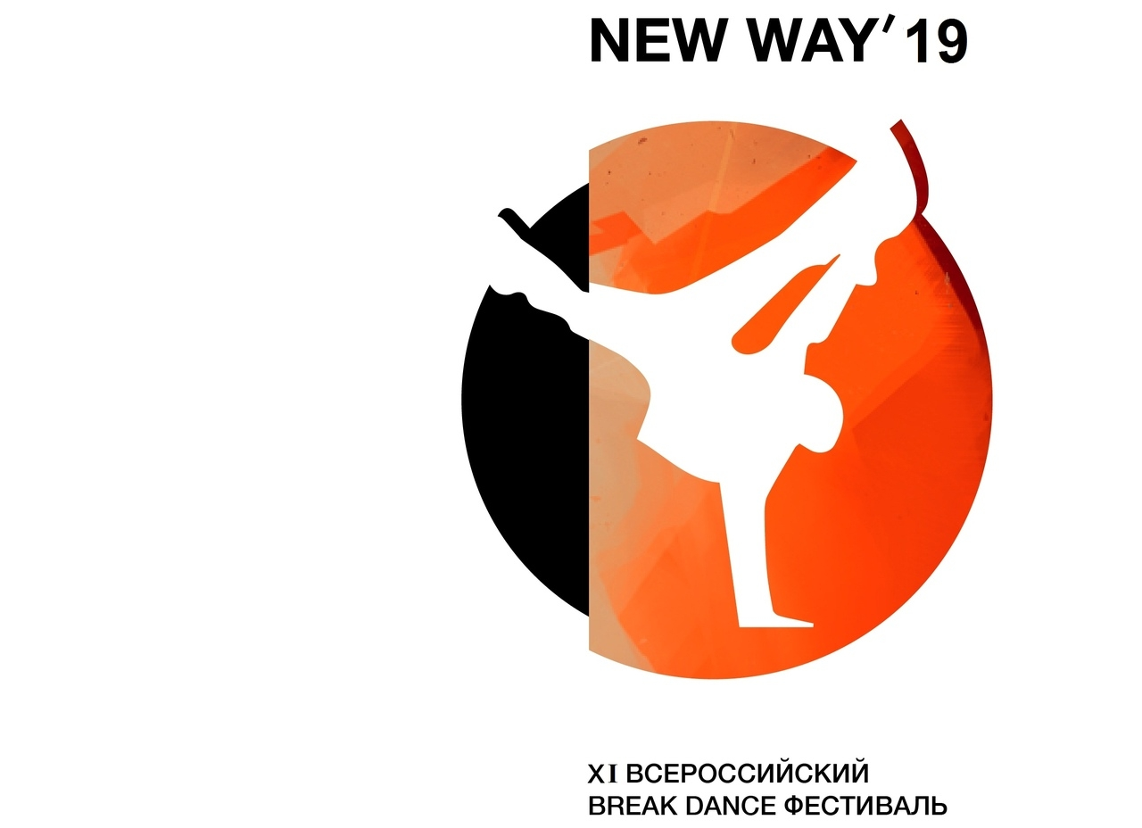 NEW WAY 2019 poster