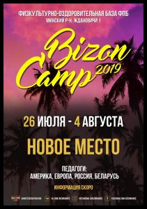 BIZON CAMP 2019