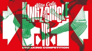 VITA COLA Kingz Of The Circle 2019 - Qualifier Erfurt