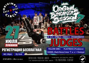 Original Breakers Session 7