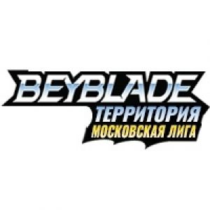 Summer BeyBlade battle 2019