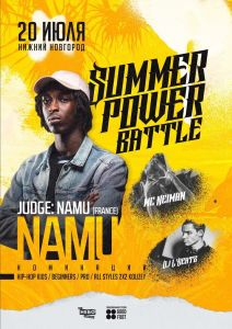 Summer Power Battle 2019