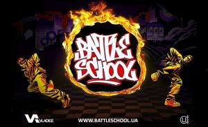 Battle School 2019 | Back 2 Roots