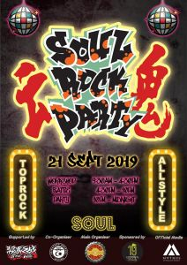 SOUL Rock Party Dance Event 2019