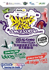 Dancing Life Dance Battle 2019
