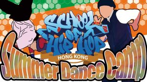 Summer Dance Camp  Hong Kong 2019