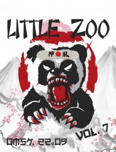 LITTLE ZOO 2019