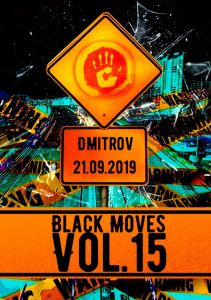 Black Moves 2019