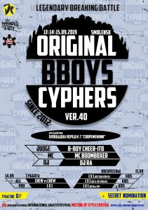 ORIGINAL BBOYS CYPHERS 2019