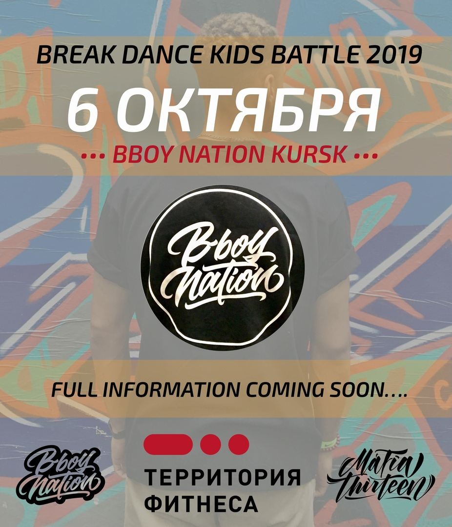 BBOY NATION KURSK 2019 poster