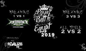 Royal Battle Egypt 2019