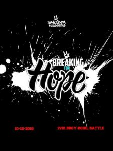 BREAKING FOR HOPE 2019