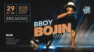 Workshop: Bboy Bojin 2019