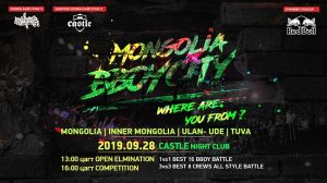 Mongolia Bboy City 2019