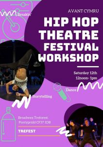 Breakin' workshop 2019