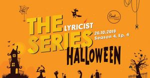The Series S4E4 | Halloween 2019