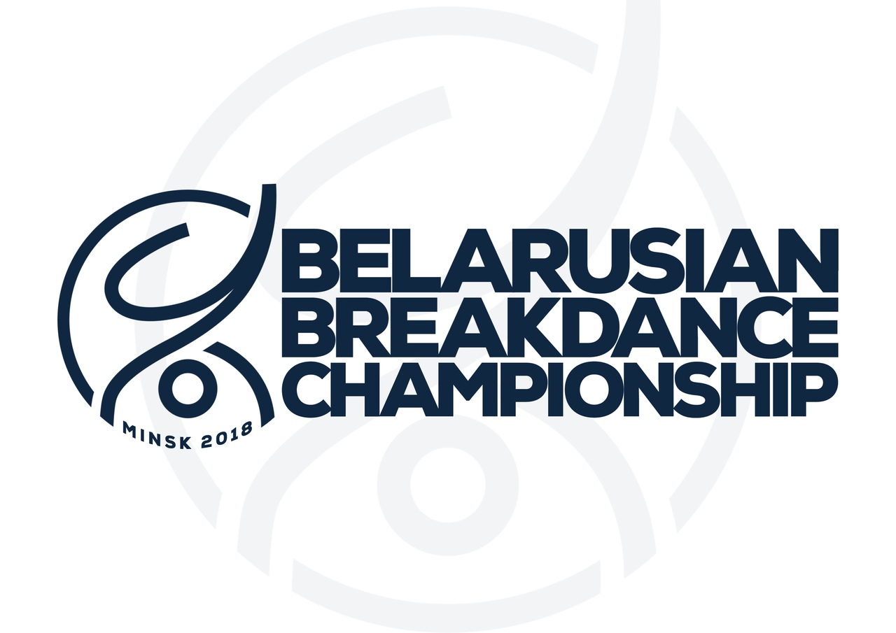 Belarusian Breakdance Championship 2019 poster