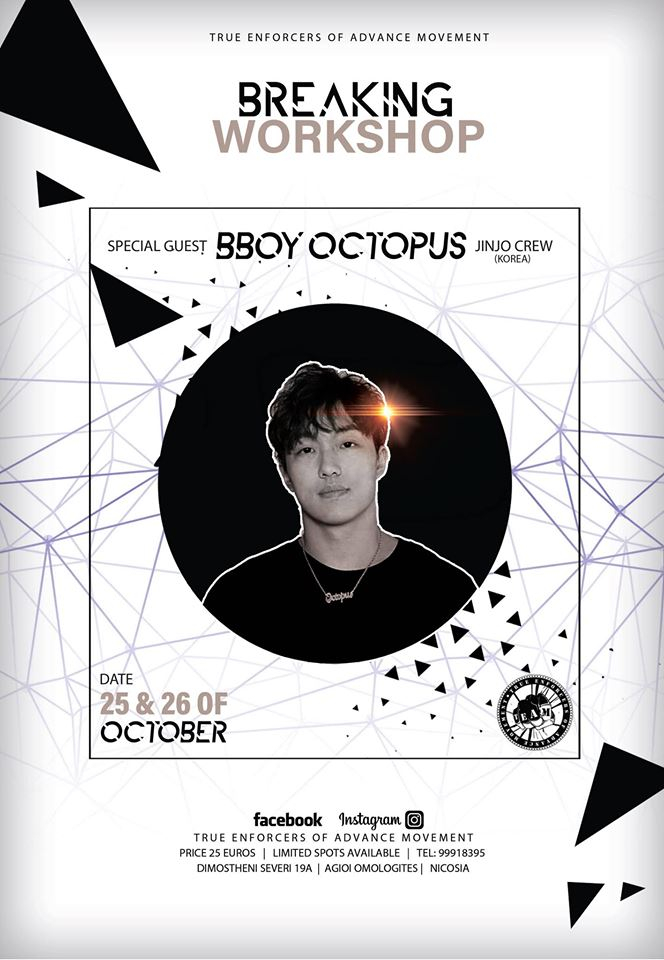 Bboy Octopus workshops 2019 poster